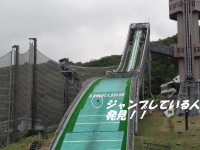 Hakuba10